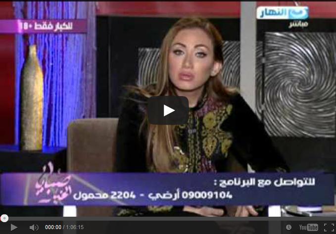 مشاهدة برنامج صبايا الخير حلقة الثلاثاء 25-3-2014 اون لاين - ريهام سعيد5
