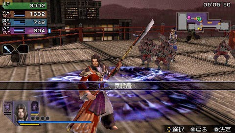 download game warriors orochi 3 psp