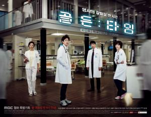 Golden Time Korean Drama
