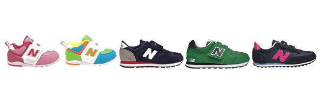 zapatillas deportes niño new balance
