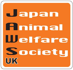JAWS (UK) supports Feral Cats of Fukui