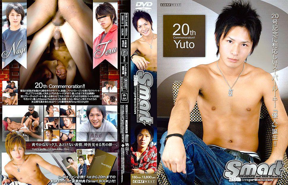 image Yuto only shining star coat west 2010