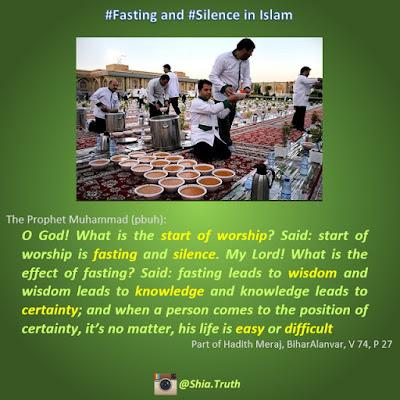 @Shia.Truth: Fasting in Islam - Shia-Muslem.blog.ir