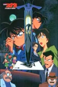 Detective Conan 2 – DVDRIP LATINO