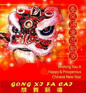 tahun+baru+cina+2012%2Bkad+tahun+baru+cina%2Bgong+xi+fa+cai.jpg