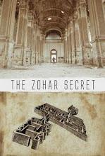 Секрет Зоар (El Secreto del Zohar) (2015)