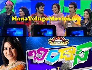 Bindas Game Show – E7 – 17th Apr Mar with TV Artists