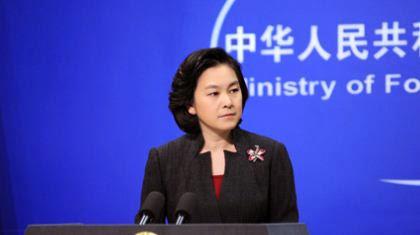 China acusa a EEUU de tratar de aumentar tensión en la región