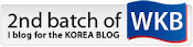 I Write for The Korea Blog