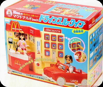 Licca-chan McDonalds Drive-Thru playset