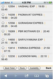 select train for ticket booking on mobile