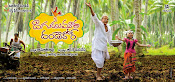 Dagudumoota dandakor movie wallpapers-thumbnail-5
