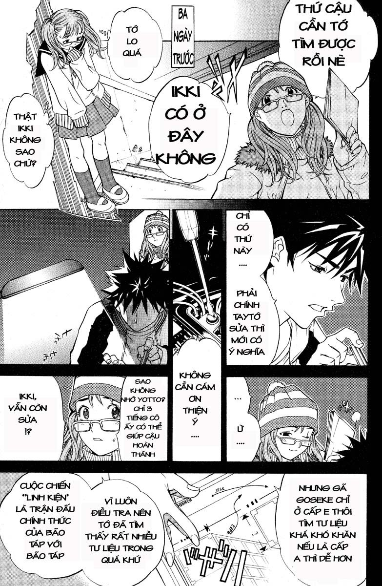 Air Gear Chap 016
