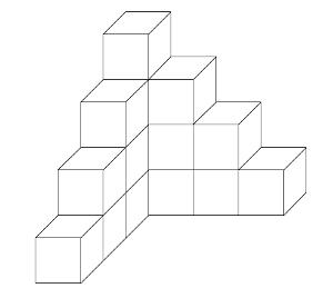 Escalera de cubos