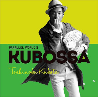 Toshinobu Kubota 久保田利伸 - Parallel World II KUBOSSA