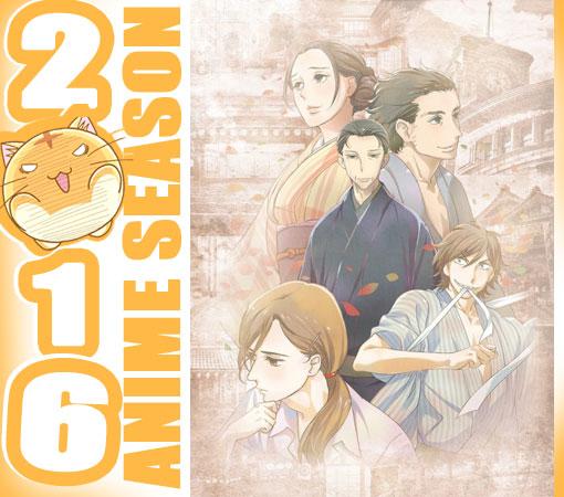 Shouwa Genroku Rakugo Shinjuu Wallpaper Screenshot Preview Cover