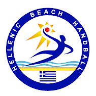 Greek Beach Handball