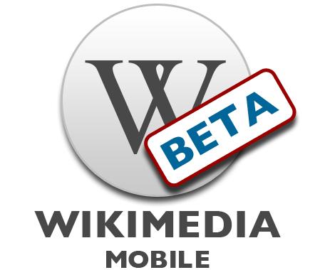 wikipedia free