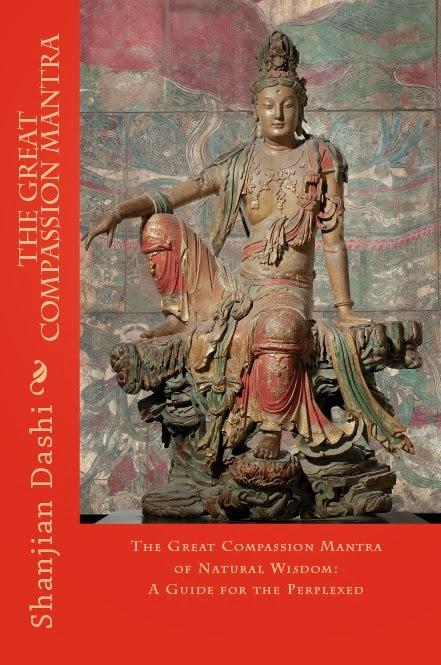 Una gran joya del Dharma
