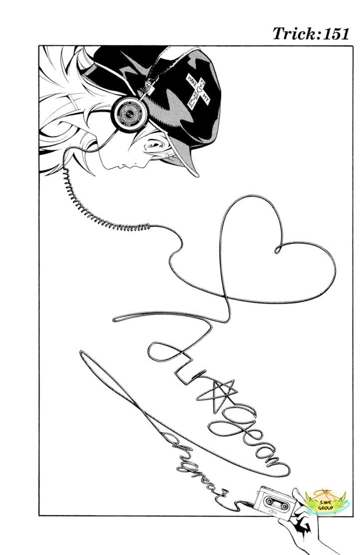 Air Gear Chap 151