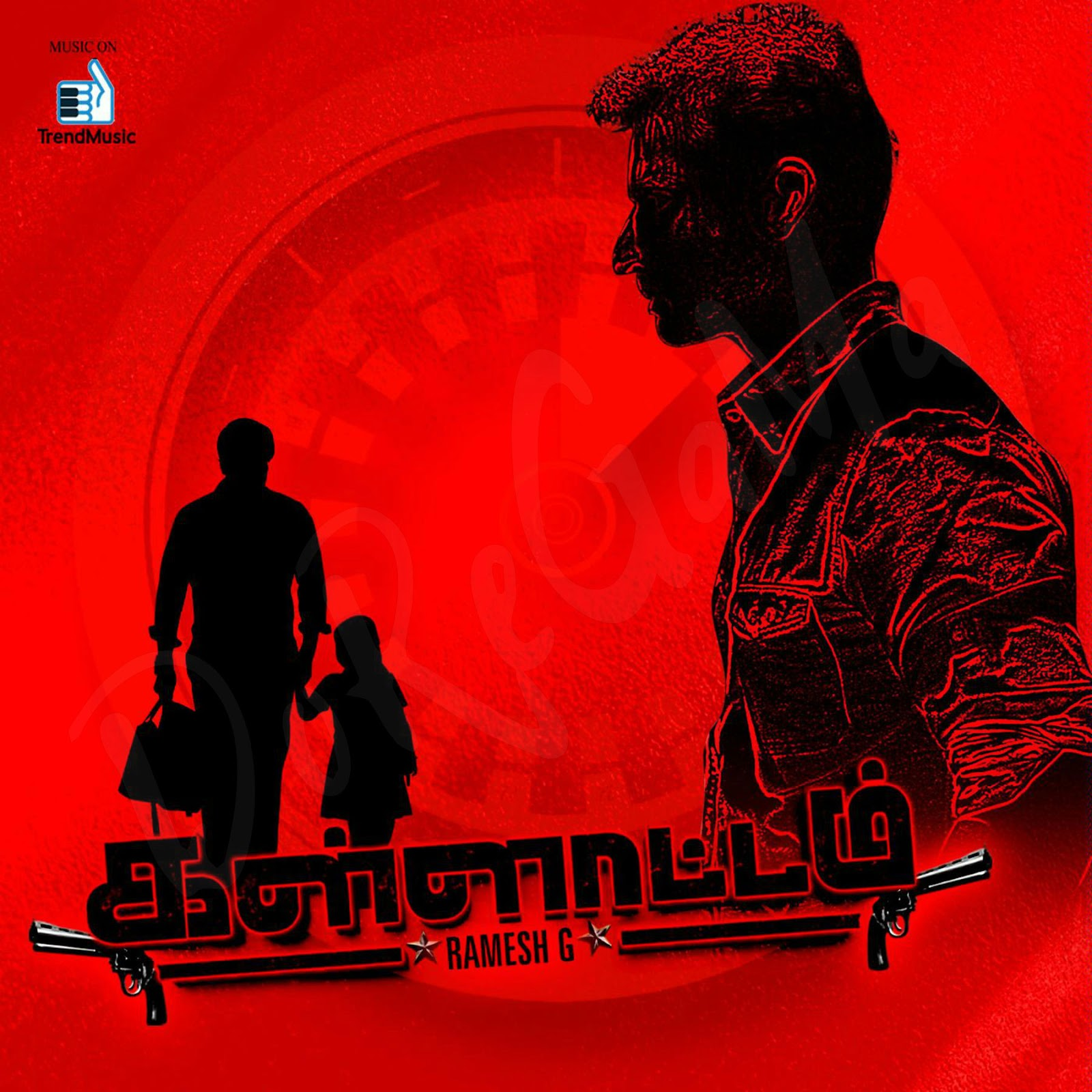 Kallattam-Tamil-2016-Original-CD-Front-Cover-Poster-Wallpaper-HD