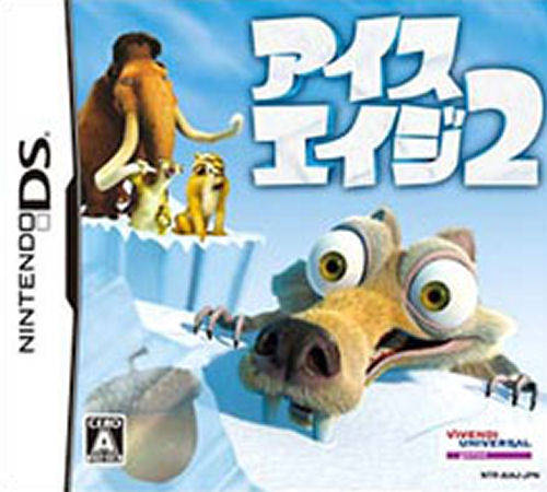 Foreign Nintendo DS cover for Ice Age: The Meltdown disneyjuniorblog.blogspot.com