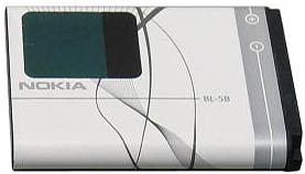 Cara Mudah Membedakan Batrai Nokia Asli Dan Palsu
