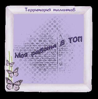 """ТОП 6 кадров """"Великолепный век"""""""