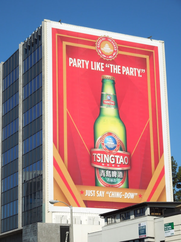 Giant Party like The Party Tsingtao beer billboard