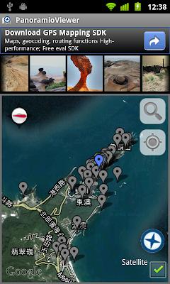 在地圖上尋找景點 PanoramioViewer