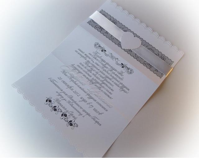 Этикет пригласительные на свадьбу.