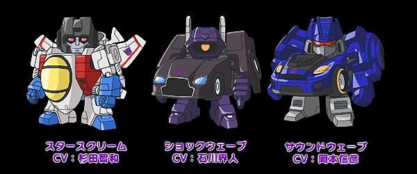 Q Transformers 2da Temporada