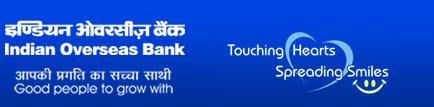 Indian Overseas Bank PO Exam Admit Card 2013