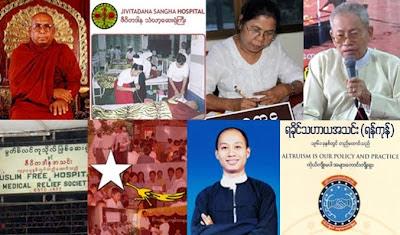 ၂၀၁၂ မွာ ျပည္သူ႔ဂုဏ္ရည္ဆု ဘယ္သူရမလဲ – citizen of burma