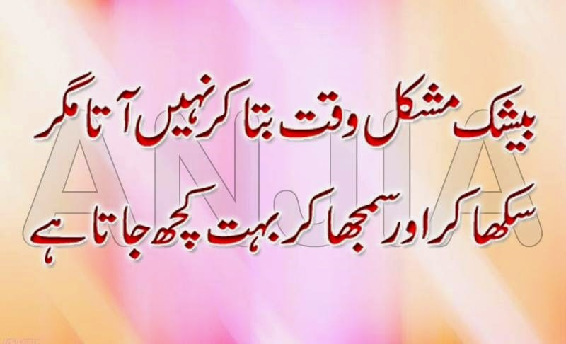 ideas about love quotes in urdu valentine love quotes