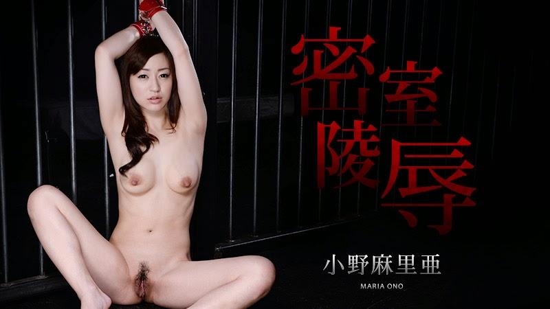 Knbribbeancob 111414-736 Maria Ono 12020