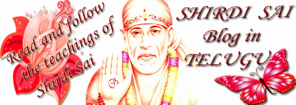 Telugu Blog of Shirdi Sai Baba,read sai leels,devotees experiences in telugu