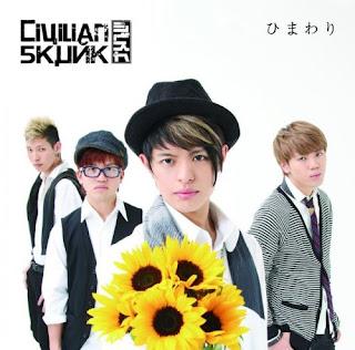 Civilian Skunk - Himawari ひまわり / Jet