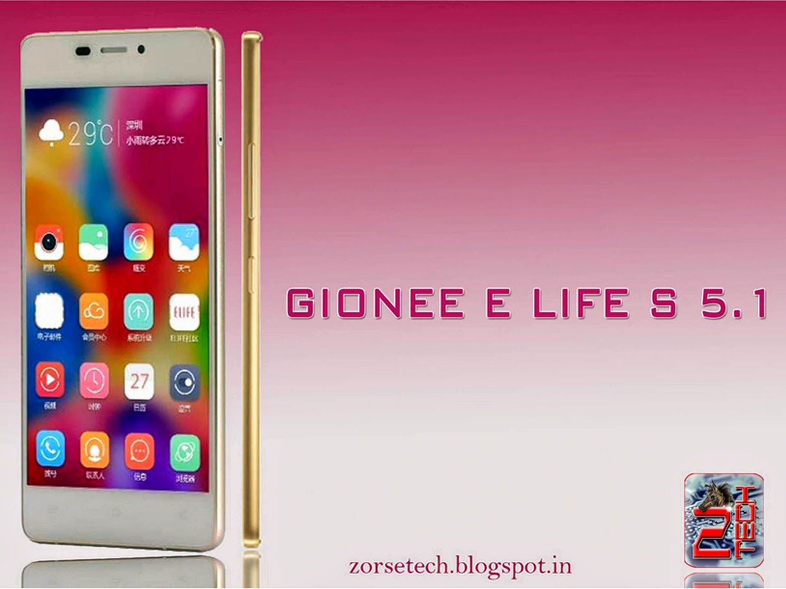 Gione E life S 5.1 have only 5.1 mm width, Android 4.3 jellybean os, 4.8 inch amoled display, 1 GB RAM, 16 GB memory