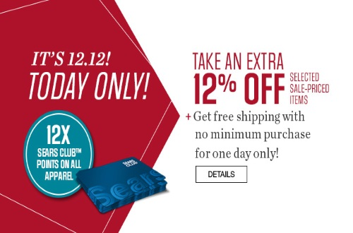 Sears Free Shippings + 12% Off Sale Items Promo Code