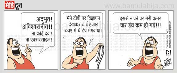 obesity cartoon, health comics, health cartoon, medical cartoon, medical comics, meditoon, hindi comics