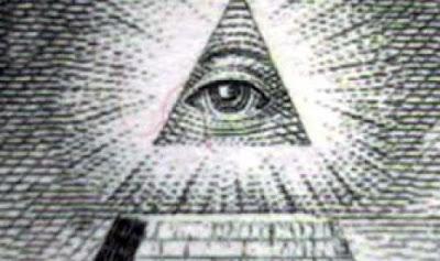 idegue-network.blogspot.com - Jendela Islam : Inilah Ciri-ciri Dajjal Menurut Rasulullah SAW