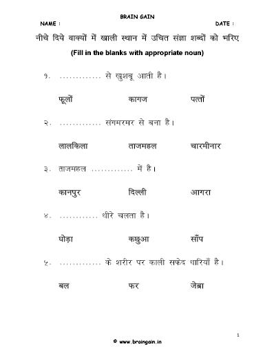 Number Names Worksheets » Grammar Comprehension Worksheets - Free ...