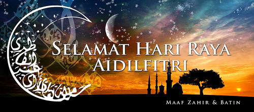 Ucapan Selamat Yang Diperbolehkan Dalam Islam, Termasuk Selamat Hari Raya