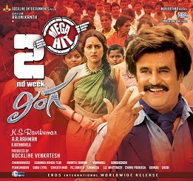 Rajinikanth Linga 2nd Week Wallpapers