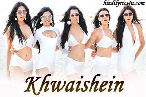 Khwaishein