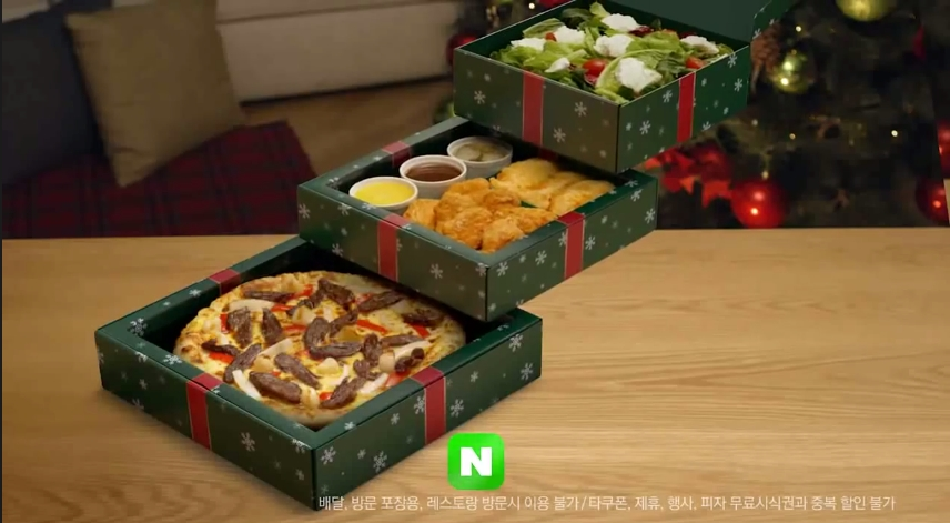 Pizza Hut Koreau0027s Christmas Meal Looks Like a Stack of Presents . & pizza hut christmas box - lizardmedia.co Aboutintivar.Com