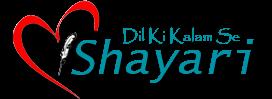 Hindi Shayari  Urdu Shayari Romantic Shayari