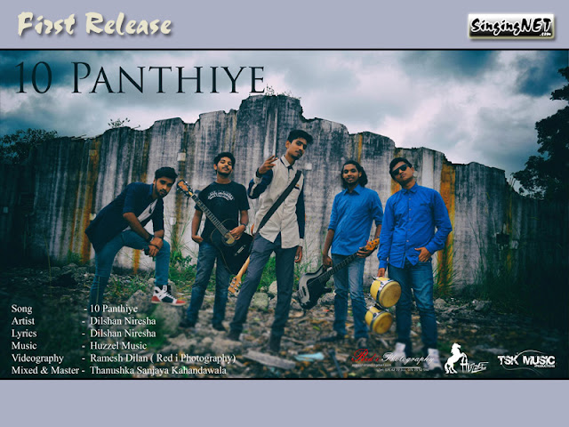 10 Panthiye Lyrics, 10 Panthiye Mp3, Artist - Dilshan Niresha