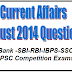 Current Affairs Questions- General Awareness August 2014